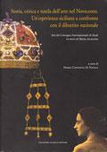 copertina Atti Accascina